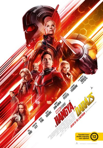 A Hangya és a Darázs /Ant-Man and the Wasp/